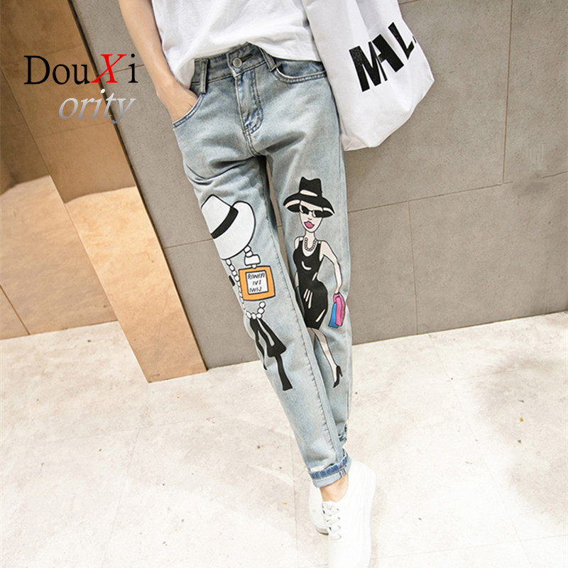 Women Jeans Fashion Print Female Pencil Pants Trousers Full Length Harem Pants Ladies Zipper High Waist S-XL Size Loose Drawers